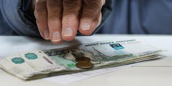 Некоторые группы граждан получают дополнительные выплаты