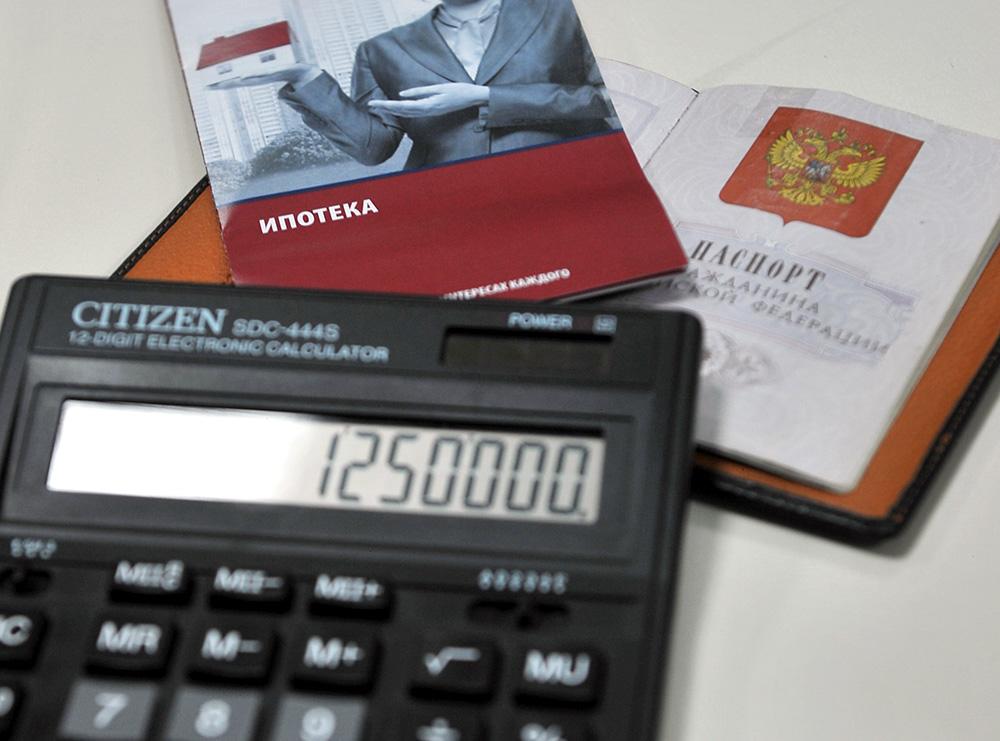 Гражданин также имеет право на получение ипотечного имущественного вычета