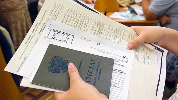 Нужно предоставить определенные документы для получения льгот