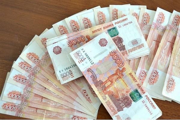 Максимальная сумма налогового вычета – 260 тысяч рублей