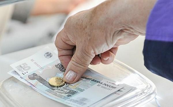 Размер пенсионных компенсаций пересматривается в случае присвоения гражданину инвалидности