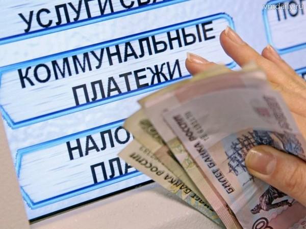 Труженики тыла могут получить скидки на оплату коммунальных услуг