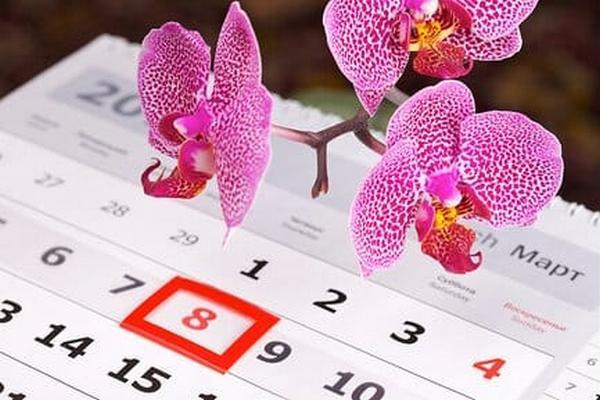 Праздники не могут влиять на продолжительность отпуска, сокращать ее