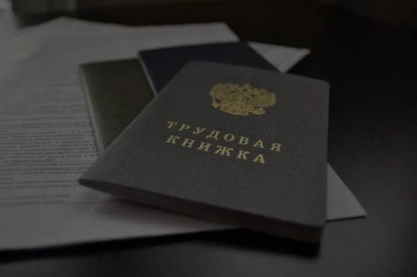 Нужно подготовить пакет документов для постановки на учет в ЦЗН