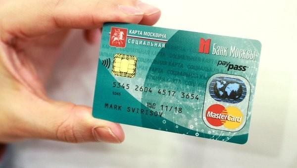 С помощью СКМ можно оплачивать услуги ЖКХ, получать медицинскую помощь, расплачиваться за покупки и многое другое