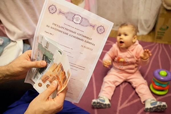 Получить сертификат на МК имеет право и мать, и отец, и ребенок (при определенных обстоятельствах)