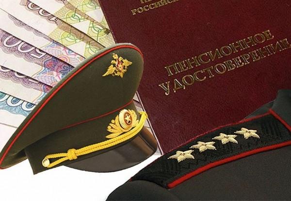 В настоящее время индексации военных пенсий не производится