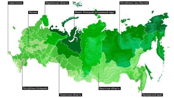 Льготы могут различаться в зависимости от региона РФ