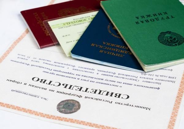 Нужно предоставить пакет документов
