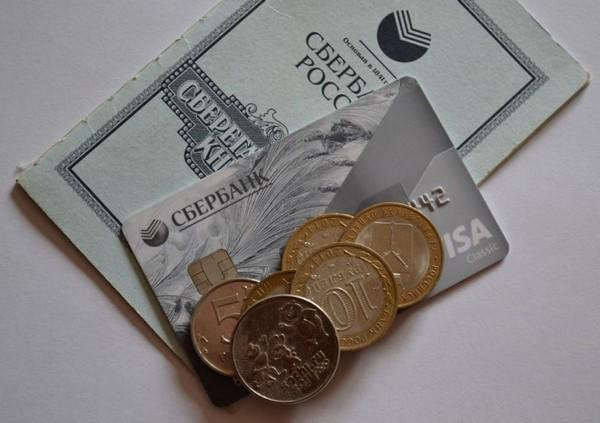 Пенсию можно получать на дебетовую карту или сберкнижку