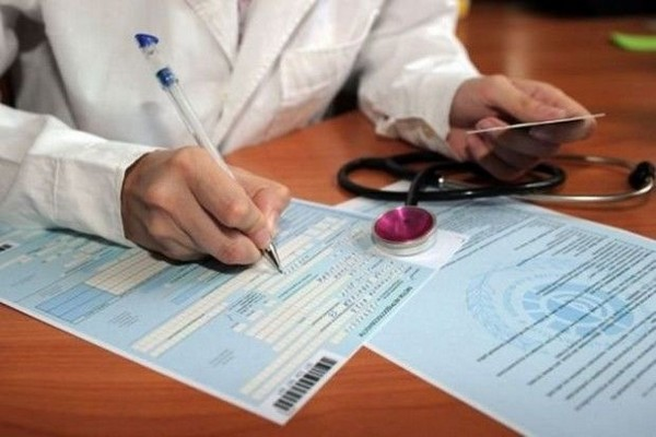 Важно, чтобы больничный лист был заполнен правильно – тогда его оплатят