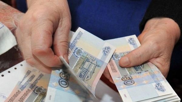 Порядок начисления пенсии в 2019 году планируется изменить