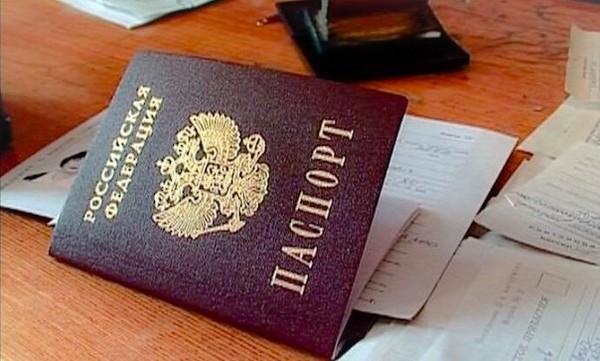 Нужно собрать пакет документов для присвоения инвалидности гражданину