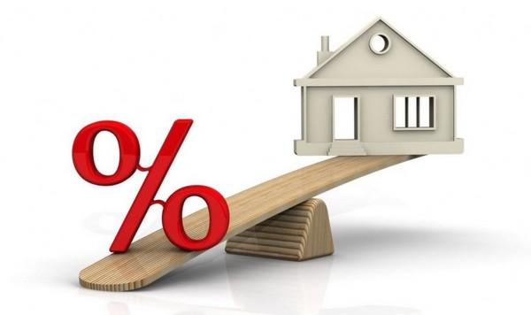 Сотрудник полиции может рассчитывать на снижении процента при оформлении ипотеки
