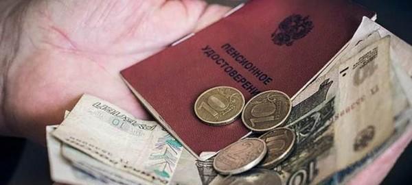 Накопительную часть пенсии можно получать единовременно или ежемесячно