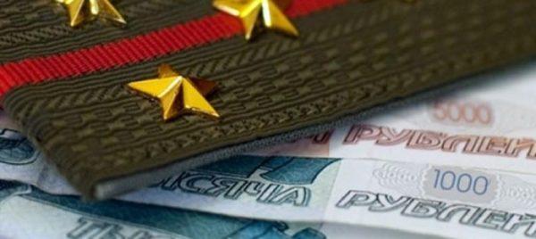 Размеры пенсий военнослужащих сильно отличаются от пенсий гражданских людей
