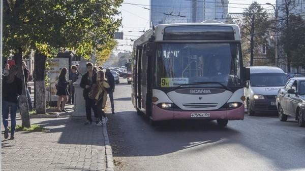 Студентам очной формы обучения положены скидки в общественном транспорте