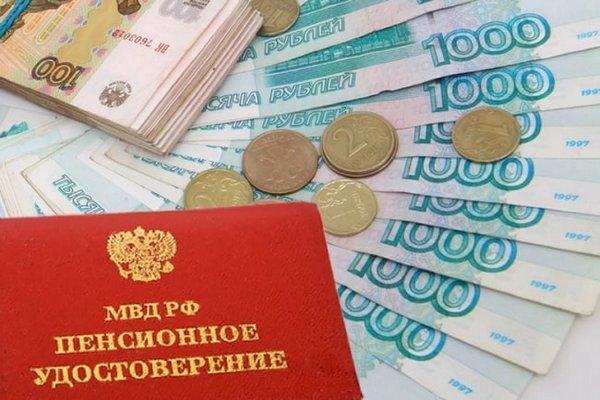 Полная отмена пенсии бывшим сотрудникам МВД невозможна