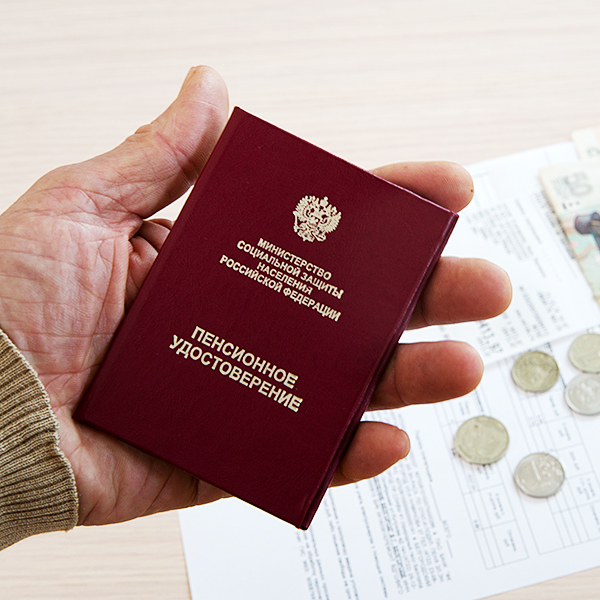 В новой программе будут принимать участие все граждане