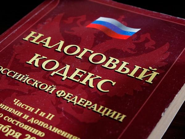 Налоговый кодекс РФ содержится информацию о товарах, которые не подвергаются налогообложению при ввозе