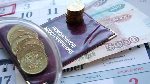 Повышение пенсий коснется разных категорий граждан