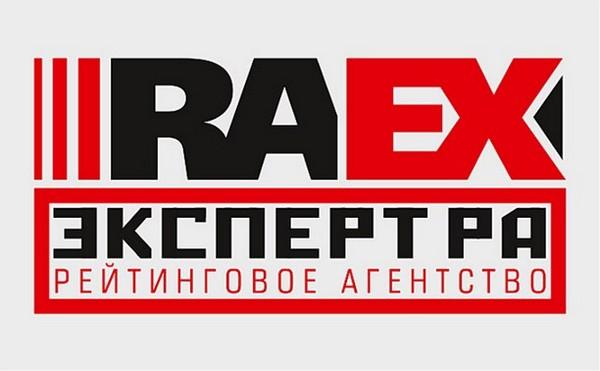 Чтобы выбрать НПФ, можно обратиться к агентству «Эксперт РА»