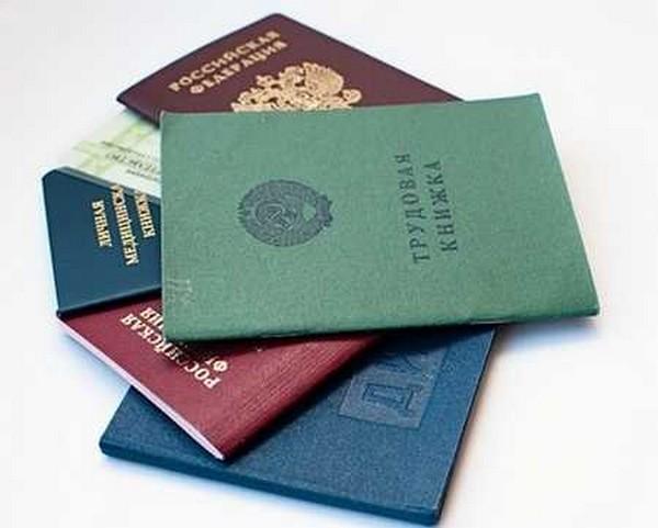 Нужно предъявить пакет документов для получения льгот на проезд