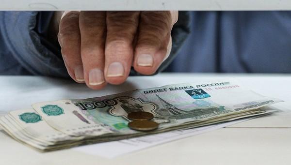 Предполагается, что среднегодовой размер социальной пенсии составит 9215 рублей