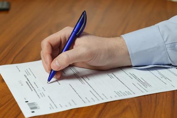 Форма 6-НДФЛ заполняется работодателям