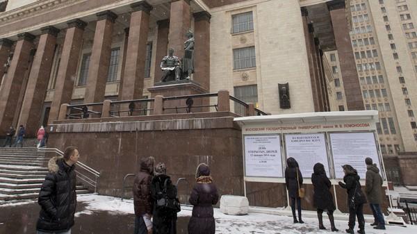 В МГУ есть определенные льготы для абитуриентов