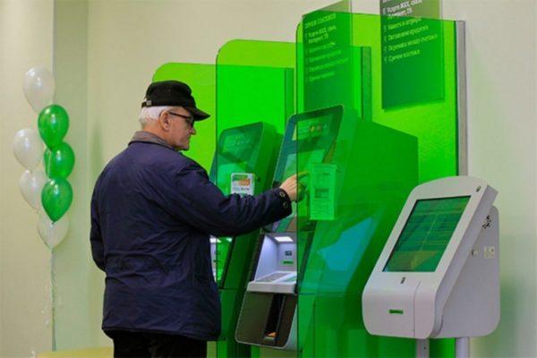 Получать пенсии можно на карту Сбербанка – продукт рассчитан для современных пенсионеров