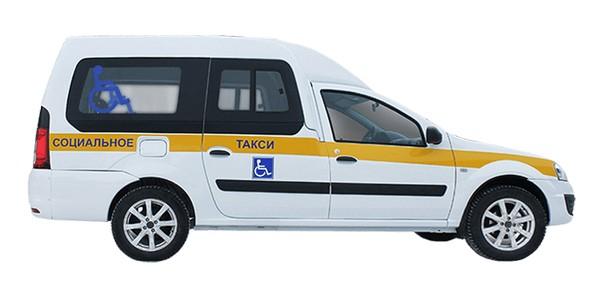 Социальный сертификат дает возможность пользоваться Социальным такси