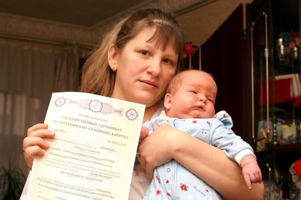 Материнский капитал дается при рождении второго и следующих детей, но лишь единожды