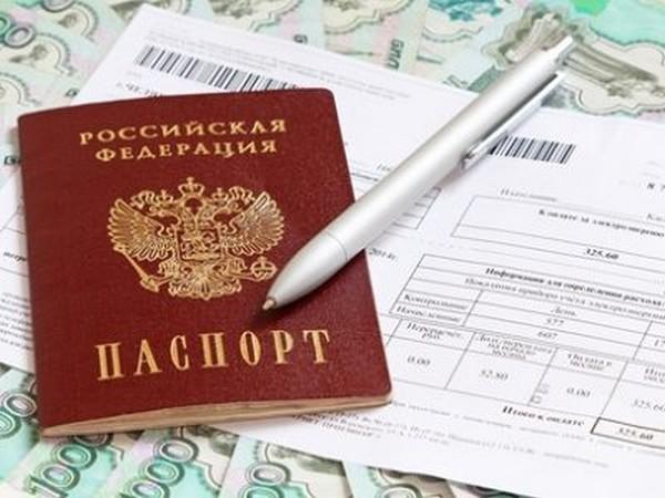 Нужно предоставить пакет документов для получения льгот на оплату услуг ЖКХ