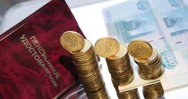 Стоит внимательно выбирать банк, в который вы инвестируете пенсию