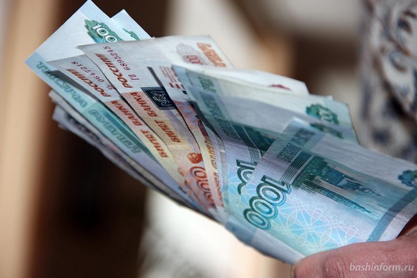 В Москве приемным семьям также положены определенные выплаты