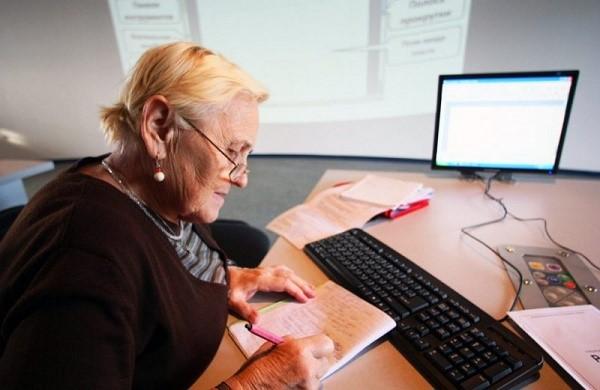 Если пенсионер вдруг вышел на работу, на время всей трудовой деятельности он больше не имеет права на получение искомой доплаты