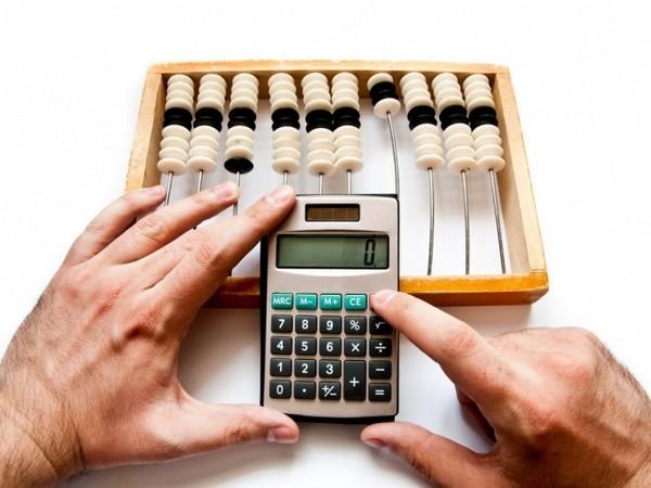 При расчете пенсии обязательно учитывается количество пенсионных баллов у гражданина
