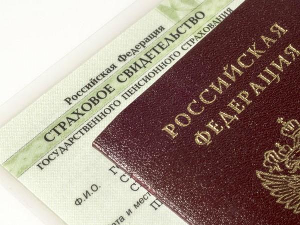 Для получения льгот необходимо предоставить пакет документов