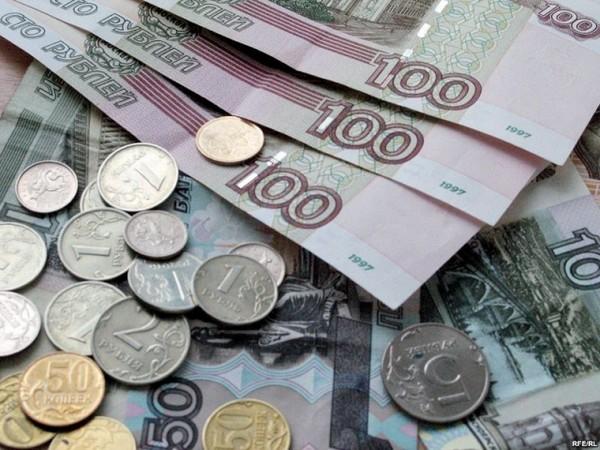 Размер единовременного пособия определяется в конкретном регионе РФ