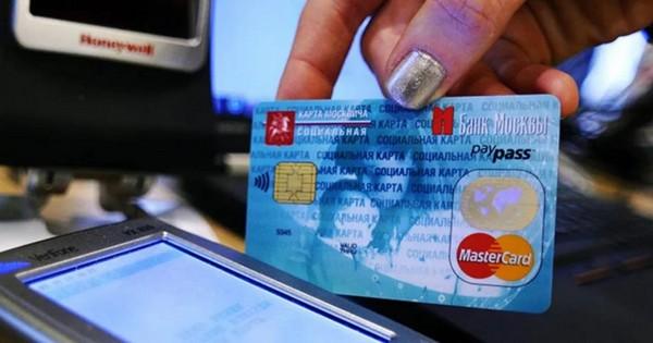С помощью СКМ можно расплачиваться в различных заведениях