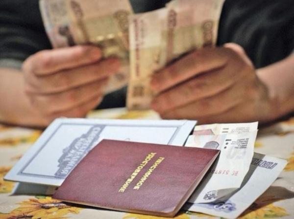 Сотрудники МВД вправе получать «смешанную» пенсию