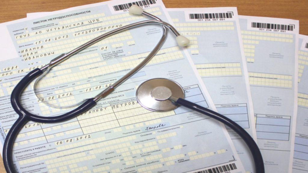 Больничный бюллетень считается переходящим, если предоставляется на границе отчетных периодов