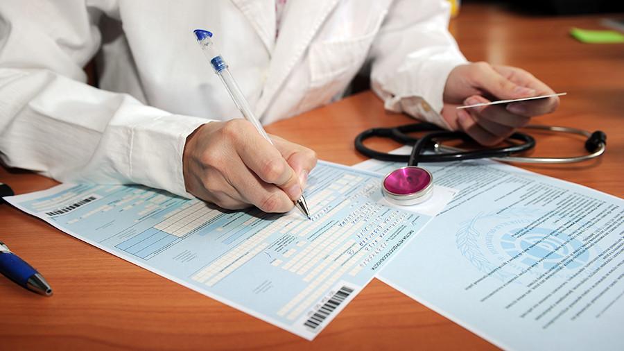 Чем больше больничных и отпускных брал сотрудник в предыдущем году, тем меньше будет окончательная сумма его отпускных