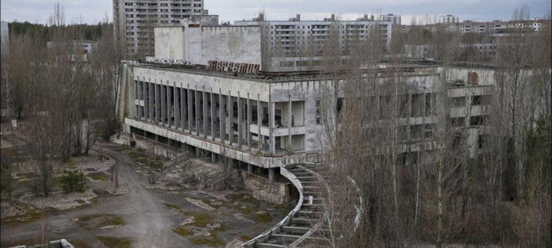 Чернобыльский отпуск