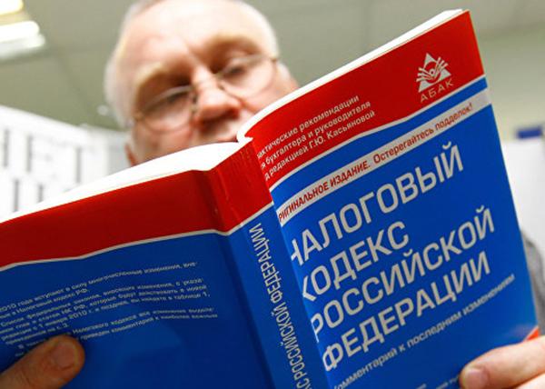 Четкие гарантии на налоговые возвраты для официально трудоустроенных граждан прописаны в п. 3, ст. 220 Налогового кодекса РФ
