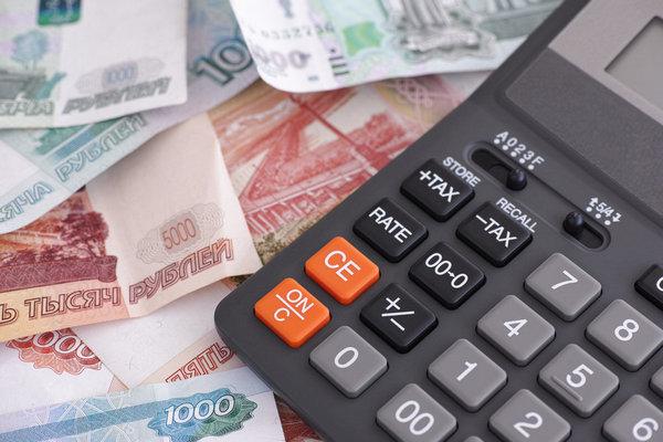 К расходам налогоплательщика также относятся страховые взносы, госпошлины, налоги