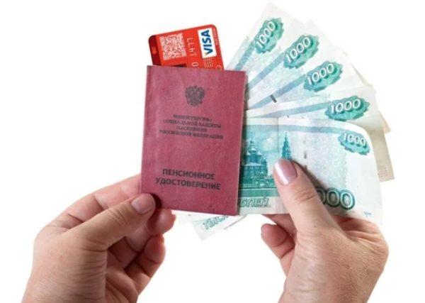 Для лиц, получивших пенсию до 2015 года, деньги будут приходить по новому адресу проживания за границей на карты Visa или MasterCard