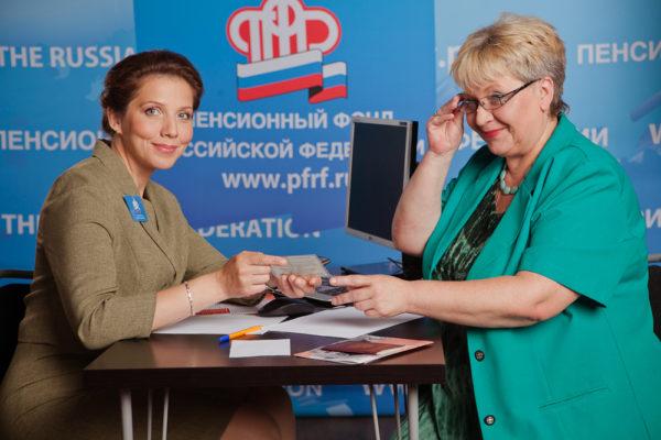Для перевода пенсии внутри России следует обратиться в отделение ПФР
