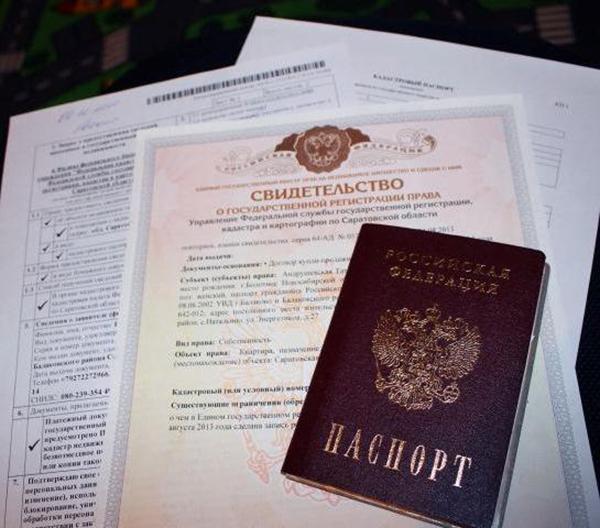 Для получения имущественного вычета необходимы документы, подтверждающие приобретение имущества и право собственности на него